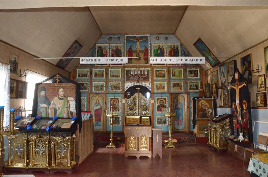 Храм Успіння Пресвятої Богородиці