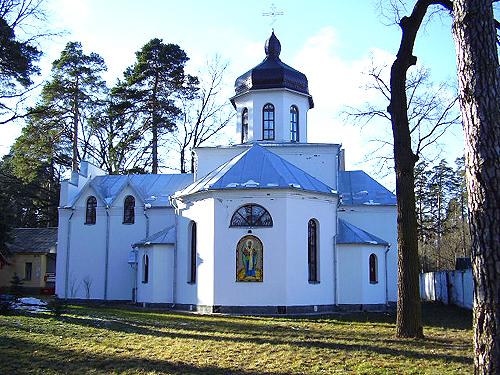 Свято-Миколаївська церква, м.Боярка