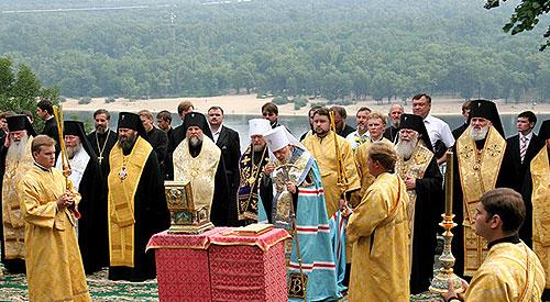 Українська Православна Церква (УПЦ)