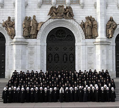 Архiєрейський Собор