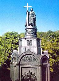 Святий Рівноапостольний князь Володимир, Хреститель Руси