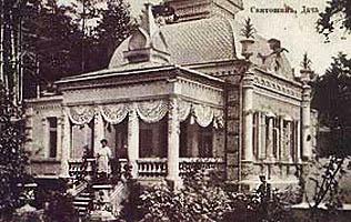 Дача у Боярці (фото початку XX ст.)