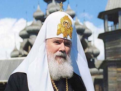 Предстоятель Руської Православної Церкви Святійший Патріарх Московський і всієї Русі Алексій ІІ