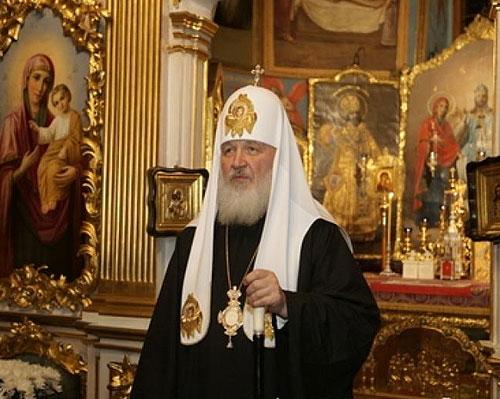 Предстоятель Руської Православної Церкви Святіший Патріарх Московський і всієї Русі Кирил прибув до Києва