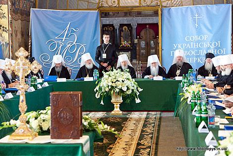 У Києві відбувся Собор єпископів Української Православної Церкви