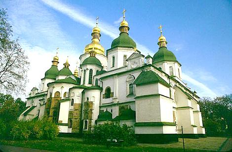 1000-річчя заснування Собору Святої Софії Премудрості Божої