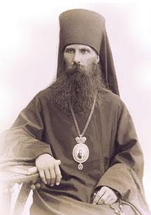Єпископ Михаїл (Грибановський)