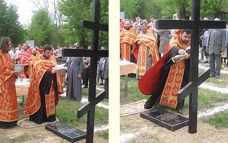 Освячення хреста на міському цвинтарі Боярки, на місці будівницва каплиці Іоанна Хрестителя