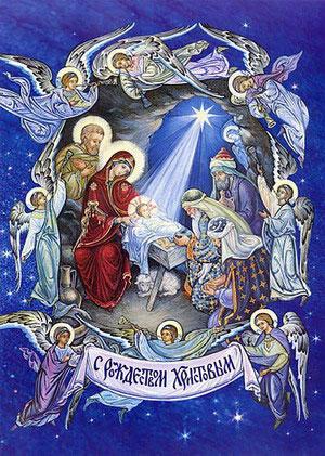 Різдво Христове – початок нової християнської ери