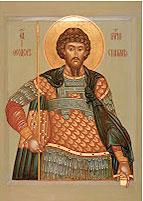 Святий великомученик Феодор Стратилат