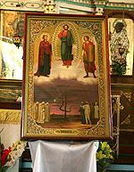 Ікона Христа-Спасителя «Чорнобильський Спас»