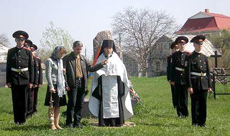 Панахида за загиблими та померлими чорнобильцями. Мітинг-реквієм «Чорнобильський біль»