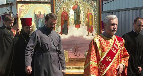 До Боярки прибувають чудотворні ікони «Чорнобильський Спас» та «Богородиця - Полин Чорнобилю»