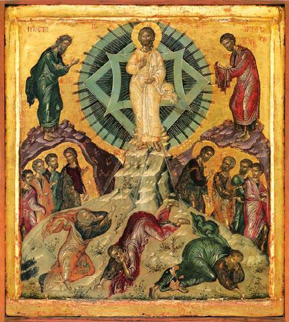 Преображення Господа, Бога і Спаса нашого Ісуса Христа