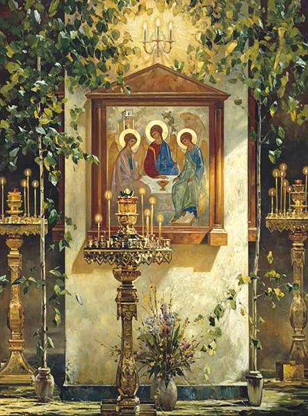 Свято Святої Трійці (П'ятидесятниця) - День народження Церкви Христової