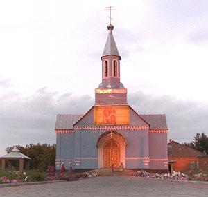 Храм Різдва Пресвятої Богородиці, Байтали