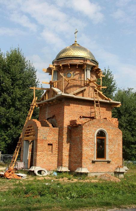 Поминальна каплиця на честь святого Іоанна Хрестителя