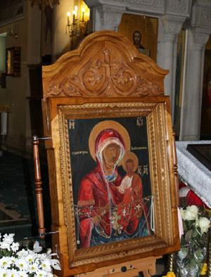 Образ Пресвятої Богородиці Одигітрія Байтальська