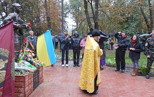 У Боярці освячено пам'ятник воїнам, що загинули в Афганістані