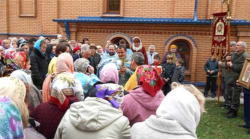 Храмове свято парафіяльної громади Свято-Покровської церкви м.Боярки