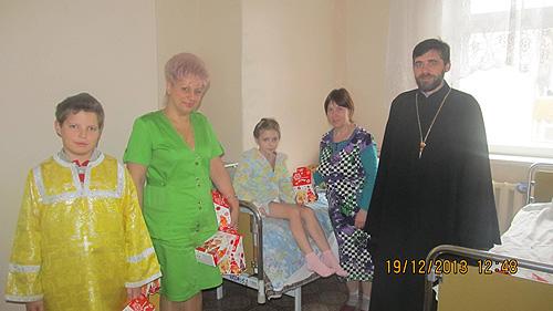 День памяти Святителя Николая в Киевской областной детской больнице