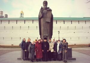 Паломництво до святинь Росії