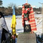 Панахида у 150-ту річницю з дня народження Володимира Самійленка
