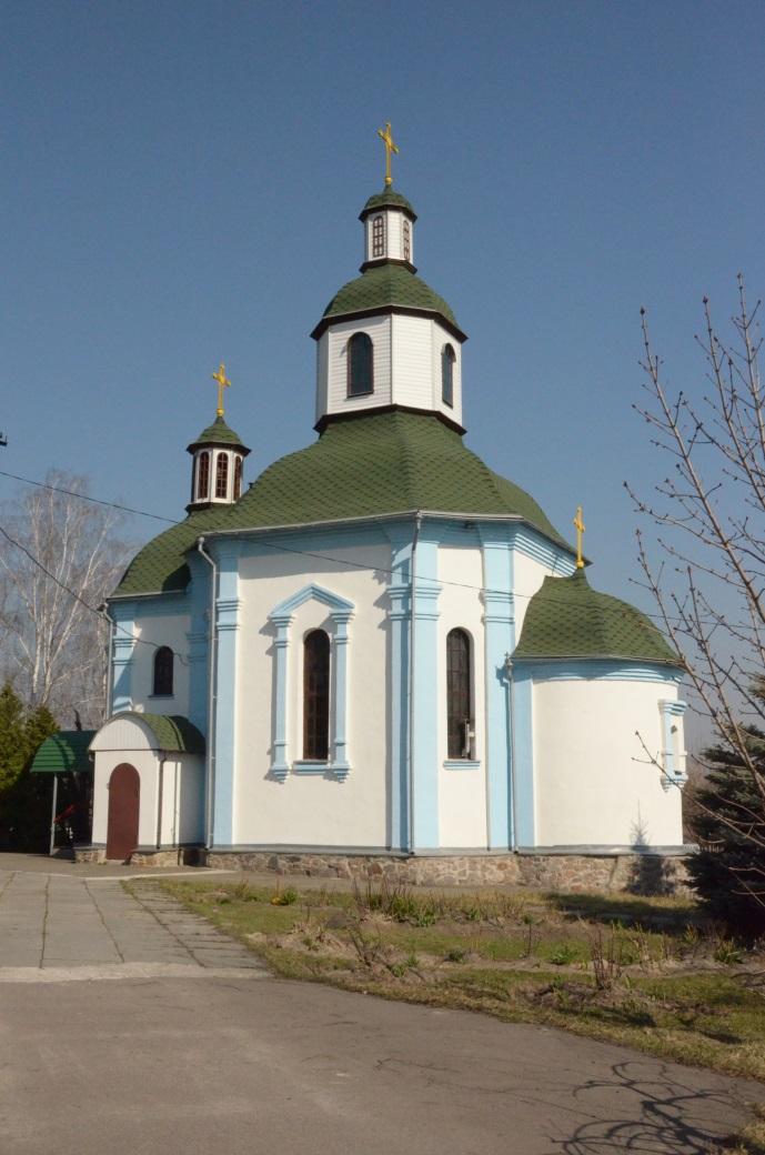 Храм на честь Різдва Пресвятої Богородиці