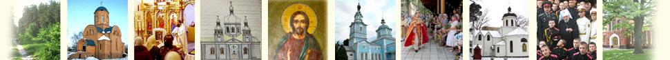 Храми та громади Боярського благочиння